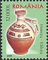 Stamps of Romania, 2005-009.jpg