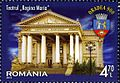 Stamps of Romania, 2013-73.jpg