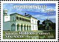 Stamps of Uzbekistan, 2010-33.jpg