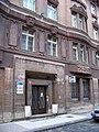 Staré Město, Bartolomějská 14, místní oddělení a obvodní ředitelství PČR.jpg