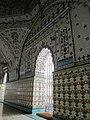 Star Mosque (24285917456).jpg