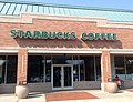 Starbucks Coffee Avon CT 7 2014 Pics by Mike Mozart of TheToyChannel and JeepersMedia on YouTube. -Starbucks (14565057467).jpg