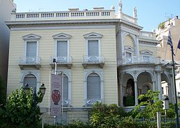 Stathatos Mansion side.jpg