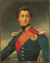Portrait d'Othon en jeune homme