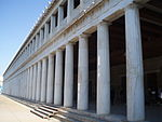 Stoa of Attalus Ath.4.JPG