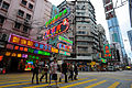 Streets of Hong Kong, China, East Asia-3.jpg