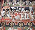 Sts. Theodore Tyron & Theodore Stratelates in Dobarsko Communion of the Apostles Fresco.jpg