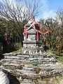 Stupa of Master Mingran Rutai, Mount Fanjing, 31 March 2020a.jpg