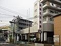 Sugamo Shinkin Bank Asakadai Branch.jpg