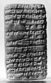 Sumerian Cuneifurm Tablet. Wellcome M0005812.jpg