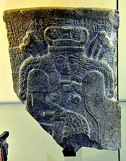 Sumerian goddess Nisaba, the name of Entemena is inscribed, c. 2430 BC, from Southern Mesopotamia, Iraq.jpg