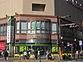 Sumitomo Mitsui Banking Corporation Kameari Branch.jpg