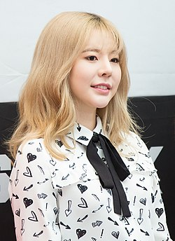 Sunny at Starfield Hanam G-SHOCK fan signing on April 16, 2017 (2).jpg