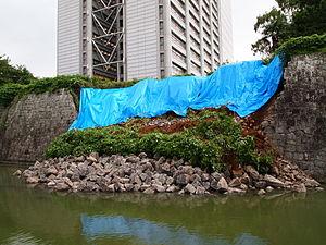 2009 Shizuoka earthquake - Image: Sunpu Castle 20090811