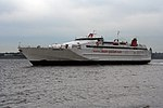 SuperSeaCat Two (1696010268).jpg