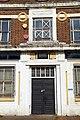 Supreme Works 186 Soho Hill - Bloye - reliefs around main door and first floor window.jpg