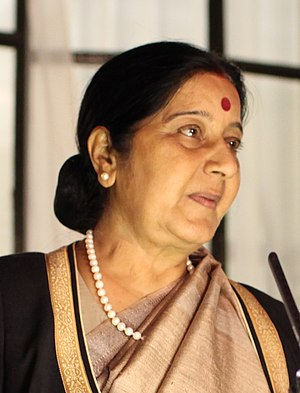 Minister of External Affairs (India) - Image: Sushma Swaraj in 2014