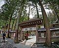Suwa taisha Kamisha Honmiya , 諏訪大社 上社 本宮 - panoramio (24).jpg