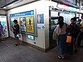 TW 台灣 Taiwan 台北 Taipei Metro 淡水線 Tamsui line 中正區 Zhongzheng District MRT transport tour August 2018 SSG 35.jpg
