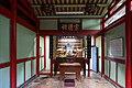 Tainan Taiwan Dehua-Hall-05.jpg