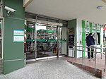 Taipei Guangfu Post Office main entrance and ATM 20181208.jpg