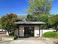 Takayama Hikokuro Memorial Hall.jpg
