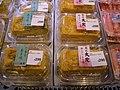 Tamagoyaki by jetalone in Toyosu, Tokyo.jpg