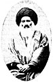 TarikhMashrouteh (page 80 crop).jpg