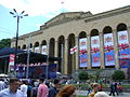 Tbilisi, Georgia — Celebration and Exhibition on Independence day, May 26, 2014 (28).JPG