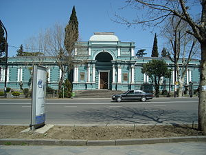 Tbilisi National Gallery.JPG
