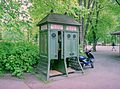 Telephone booths in Stockholm.jpg