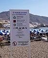 Tenerife cristianos beach C.jpg