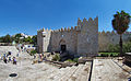 The Damascus Gate in Jerusalem's walls.jpg