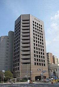 The Fuji Fire and Marine Insurance Co., Ltd. Headoffice.JPG