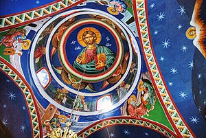 Mar Elias Monastery - Image: The Mar Elias monastery. The painting of the dome Jesus Christ the Pantocrator