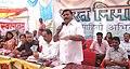 The Minister for Sports & Youth Welfare, Maharashtra, Shri Padmakar Valvi addressing at Mahila Melava, during the Public Information Campaign on Bharat Nirman, at Akkalkuwa, District Nandurbar, Maharashtra.jpg