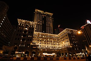 The Peninsula Hong Kong Night View 2006.jpg