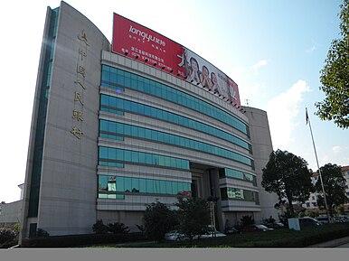 Shadow Banking In China Wikipedia