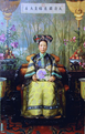 The Portrait of the Qing Dynasty Cixi Imperial Dowager Empress of China.PNG