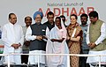 The Prime Minister, Dr. Manmohan Singh launches the Aadhaar Number under Unique Identification Authority of India, at Tembhli village, Nandurbar, Maharashtra on September 29, 2010 (1).jpg