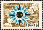 The Soviet Union 1971 CPA 4028 stamp (Stylized Compass Card against Envelopes and Postal Transport).png