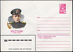 The Soviet Union 1979 Illustrated stamped envelope Lapkin 79-486(13736)face(Dmitry Kalinin).jpg