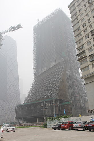 Beijing Television Cultural Center fire - The Beijing Television Cultural Center as seen in July 2011. Construction has resumed after the fire.