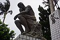 The Thinker of Zheng Zaichuan Memorial Park 20150408.jpg