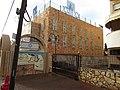 The Tunisian Jews Synagogue, Akko (11 April, 2015).XIX.jpg