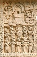 The Visit of Indra to the Buddha in the Indrasaila cave near Rajagriha Sanchi Stupa 1Northern Gateway.jpg
