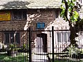 The old Grammar School, Walton 1.jpg
