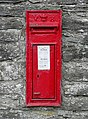 The post box at Abergwesyn, Powys - geograph.org.uk - 1498991.jpg