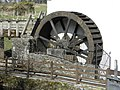 The waterwheel at Wellbrook Beetling Mill,Cookstown - geograph.org.uk - 1823917.jpg