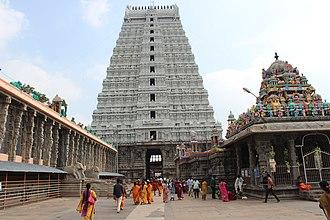 Tiruvannamalai - Thiruvannamalai Annamalaiyar Temple Gopuram and Mandapam View